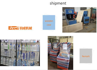 Intelligent Semi Auto Blowing Machine For 10 - 20L Drinking Water Bottlers