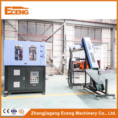 China CE Approved Electrical Bottle Blow Molding Machine , HDPE Blow Moulding Machine supplier