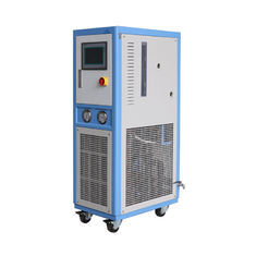 China 5 - 35 Degree Air Cooled Screw Chiller With Digital Temperature Controller supplier