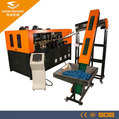 China PET Bottle Stretch Plastic Bottle Making Machine Four Cavity Fully Automatic supplier