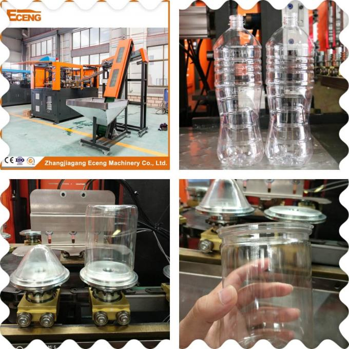 36KW Easy Clean Pet Bottle Blowing Machine For 320mm Height Water Bottles