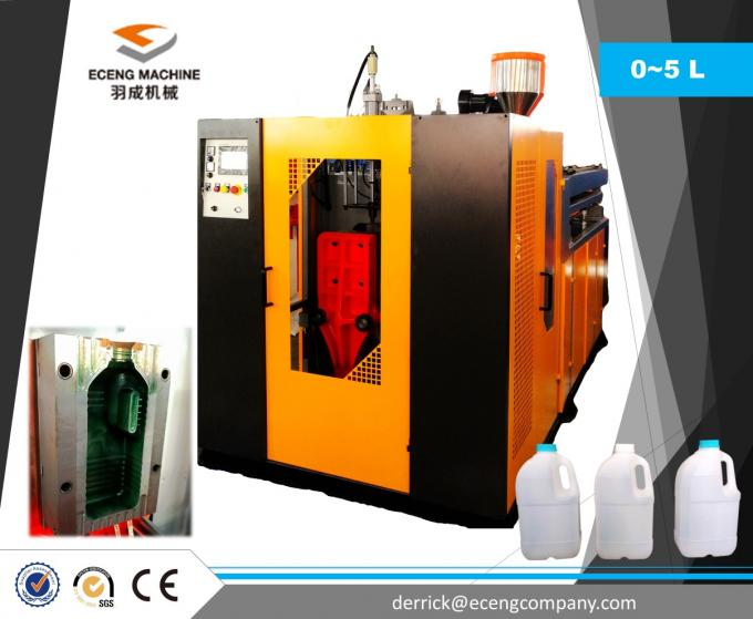 220V Fully Automatic Blow Moulding Machine With Intelligent Lubricant System