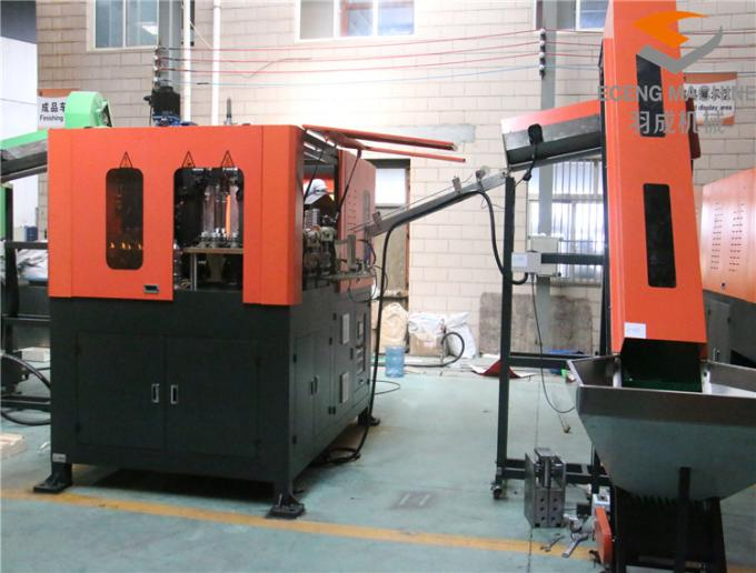 Orange Color Pet Blowing Machine , Plastic Bottle Blowing Molding Machine