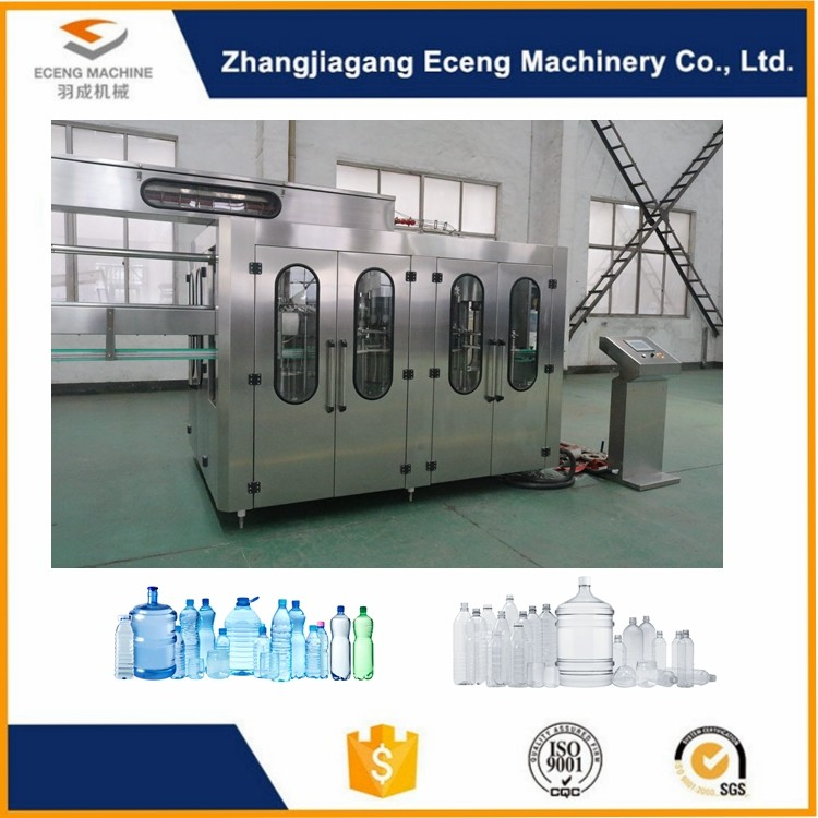 5 KW Pet Bottle Water Filling Machine With Wind And Move Wheel Convey System