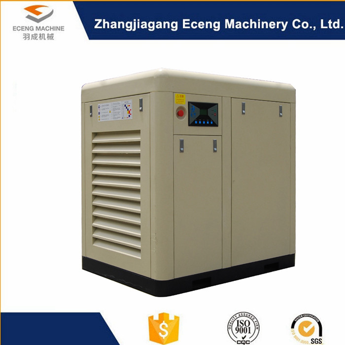 60HP Air Compressor Machine / Quiet Air Compressor With Air Cooling System