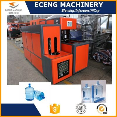 China Air Circuit System Blow Injection Molding Machine Equipped With Silencer distributor