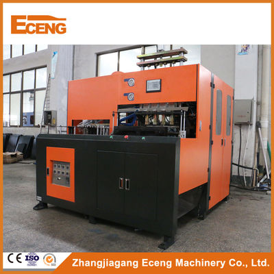 Semi Auto Blowing Machine