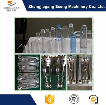 China 2 Cavity Plastic Pet Bottle Moulds For Fruit Juice / Carbonated Beverage Bottles factory