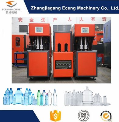 China 24KW semi automatic bottle blowing machine 2400BPH for PET bottle distributor