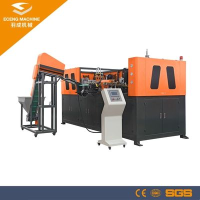 China Small Bottle Blow Molding Machine , One Out Of Four Pet Blow Molding Machine factory