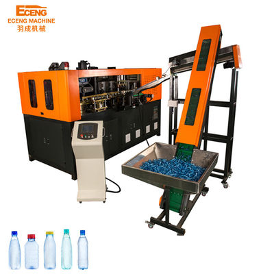 China 2 Cavity Full Automatic Plastic Bottle Blowing Machine For 1.5L Pet Water Bottle factory
